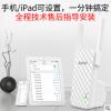 腾达a9 无线网wifi信号增强中继器 家用加强接收放大扩展扩大路由