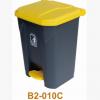 超宝新款68L脚踏式垃圾桶B2-010C室内 室外环保塑料垃圾桶