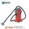 洁霸吸尘器 BF509A吸尘吸水机 30升塑料桶耐酸碱吸尘器酒店洗车用