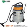 洁霸BF518A工业吸尘器2000W功率90升吸尘吸水机 大型宾馆吸尘器
