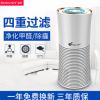 森菱小型空气净化器家用办公除甲醛 迷你卧室负离子氧吧除烟除尘
