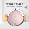 外贸爆款超薄家用扫地机器人自动擦拖吸尘器一体机智能遥控吸尘机