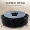 全智能扫拖机器人手机远程摄像操控家用轻薄扫吸拖一体机自动回充