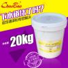 厂家直销超宝通渠粉 DFH009 疏通厨房下水道渠道 通渠粉 通渠剂