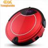 YKD-C450 分段预约超薄静音大吸力智能自动扫地机器人