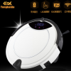 YKD-C450 自动清洁智能轻便高效率无线遥控机器人 触摸屏吸尘器
