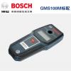 德国BOSCH博世GMS120墙体探测仪GMS100M探测金属钢筋电线测量工具