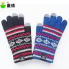 日韩时尚毛线触屏手套 保暖提花手套 羊毛针织手套 外贸 一件代发