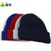 男女户外毛线帽 欧美爆款外贸针织帽子 定做 厂家直销 一件代发