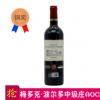 法国红酒波尔多中级庄葡萄酒原瓶进口红酒类批发网代理加盟招商