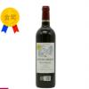 法国原瓶进口红酒波尔多中级庄干红葡萄酒类批发网代理加盟招商