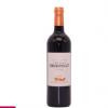 红酒代理加盟招商法国进口葡萄酒原瓶AOC干红波尔多红酒类批发网