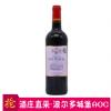 红酒法国干红葡萄酒波尔多AOC原瓶进口红酒类批发网代理加盟招商
