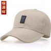 恒源祥鸭舌帽男士帽子春秋青年白色户外遮阳长弯檐棒球帽HYX1804M