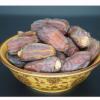 包邮 椰枣 阿拉伯进口 沙特大蜜枣 休闲食品 500g零食 17年新货
