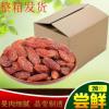新疆吐鲁番葡萄干红香玫瑰葡萄干10kg散装20斤装厂家批发直销