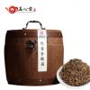 2017新茶福建武夷山金骏眉红茶叶厂家直销实木木桶装礼盒装