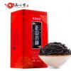 2017新茶 武夷山[正山小种红茶]大量批发厂家直销250g半斤罐装