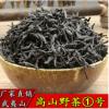 秋羽轩武夷山正山小种红茶高山茶野茶茶叶散装茶叶1号批发