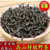 秋羽轩武夷山正山小种红茶高山茶野茶茶叶散装茶叶批发厂家直销