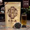 大红袍散装 聚天禾浓香型大红袍茶叶 岩茶200g 高火工艺 包邮