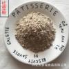 红豆粉批发优质熟红豆粉一公斤起批五谷杂粮粉烘焙粉