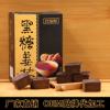 黑糖姜茶 黑糖 块 万花草 支持OEM代加工 各种口味和规格