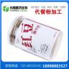 奶昔代餐粉oem代加工水果营养代餐粉贴牌生产批发供应
