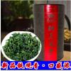 2017新茶 乌龙茶厂家直销 铁观音 礼盒罐装茶叶批发 100克
