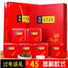 年货礼盒装茶叶厂家直销 大红袍 红茶 正山小种 金骏眉 铁观音