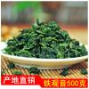 2017秋茶 铁观音 茶叶厂家直销 散装批发 款式多