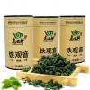 【买一发三】新款铁观音茶叶上市 礼盒装罐装福建乌龙茶 共210克