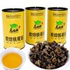 买1发3 炭焙铁观音茶叶浓香型铁观音福建乌龙茶烤火炒米香