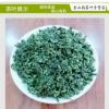 优惠 福建茶叶2017年 安溪秋茶 浓香高山铁观音 批发零售