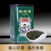 2017高山秋茶安溪铁观音浓香型250g铁盒装罐装茶叶批发厂家直销
