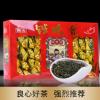 开古铁观音特级300g盒装正品安溪铁观音乌龙茶秋茶厂家直销批发