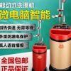 阳铭80L升移动电热水器即热式储水式移动洗澡机家用智能恒温高端