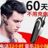 跨境专供D5耳塞式无线蓝牙耳机麦4.1私模挂耳式大容量兼容4.0车载