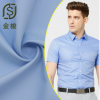 现货批发0047超细旦布料 涤棉梭织工装衬衫面料莫代尔衬衫面料