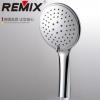 Remix 德国精工浴室挂壁式多功能三功能全电镀淋浴花洒