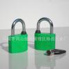 30mm梅花塑钢锁电力通开挂锁/表箱专用锁 梅花钥匙挂锁 网吧专用