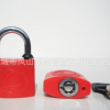 35梅花塑钢锁/电力表箱锁物业挂锁通开通用钥匙/防水锁子挂锁