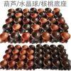 红木工艺品水晶球底座核桃座天然实木质摆件葫芦底座木托批发特价