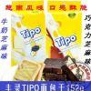 越南进口面包干友谊牌正宗丰灵TIPO面包干 牛奶芝麻/巧克力味152g
