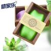 化妆品厂家大量供应 补水保湿120g带包装天然芦荟精油手工皂批发
