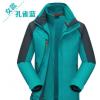 厂家批发定做光板两件套含内胆三合一男女款防水冲锋衣定制工作服