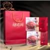 靖江特产双鱼猪肉脯干 草堂香礼盒200gx4猪肉干自然片 特价批发
