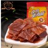 [双鱼食品]猪肉脯靖江特产休闲零食特价200g自然片休闲零食办公