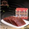 [双鱼食品]小包装猪肉脯 猪肉干猪肉脯实惠装靖江特产1KG装
