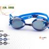 FEW飘专业泳镜 正品电镀防水防雾防紫外线游泳镜MF3
